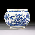 A blue and white porcelain pot, qing dynasty, kangxi period (1662-1722)