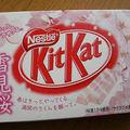 KK-Sakura