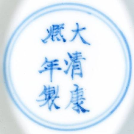 A_blue_and_white_porcelain_bowl2