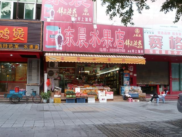Dongguan 1