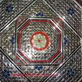 Décor plafond 2