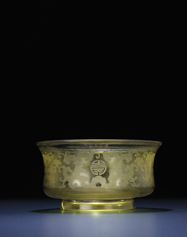 2011_HGK_02861_3633_000(a_very_rare_engraved_imperial_yellow_glass_bowl_yongzheng_four-charact)