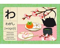 Wagashi_patisserie japonaise