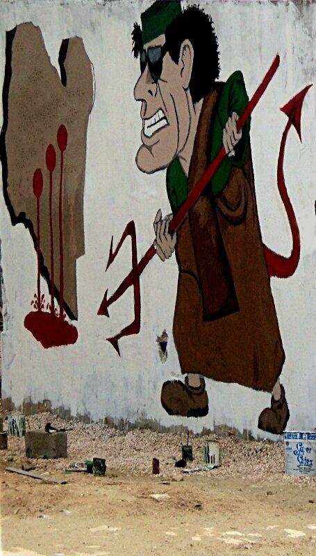 caricature de Kadhafi