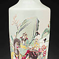 An unusual famille rose baluster vase, yongzheng period (1723-1735)
