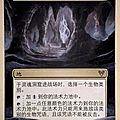 Cavern of souls Altered
