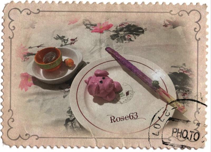 Mon timbre année cochonRose63