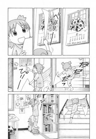 Yotsubato_v06_034