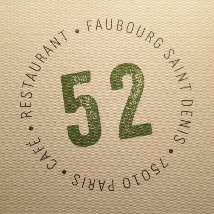 52 Faubourg Saint-Denis (1)
