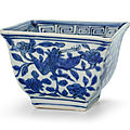 A blue and white 'phoenix' bowl, jiajing mark and period (1522-1566)