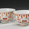 A fine pair of iron-red bowls, daoguang seal marks and period (1821-1850)