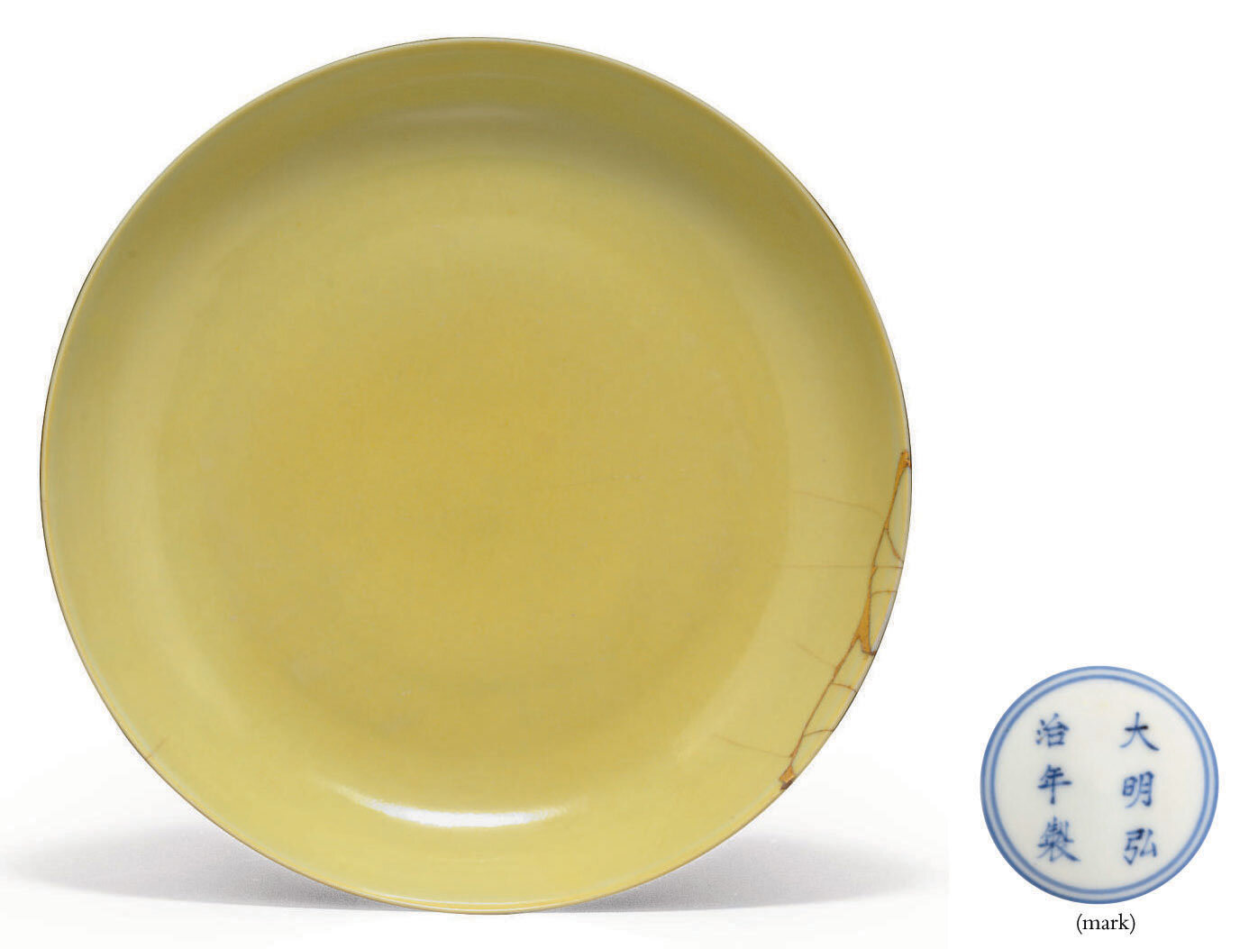 An imperial yellow-glazed dish,Hongzhi six-character mark in underglaze blue within a double circle and of the period (1488-1505)