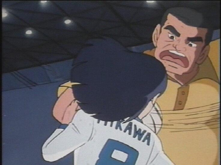 Canalblog Anime Attacker You Episode06 - 00hr 05min 51sec