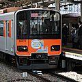 Tôbu 50070系, Jiyugaoka eki