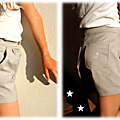 Short Emie Citronille