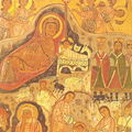 Nativité - Icône - 7e siècle - STE CATHERINE - SINAI