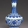 A blue and white 'floral' bottle vase, seal mark and period of qianlong (1736-1795)