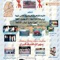 1ères journées culturelles et sportives de tahala