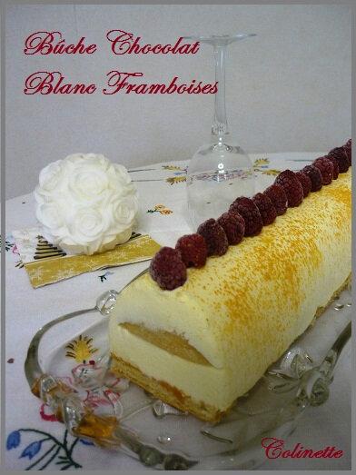 bûche chocolat blanc framboises03