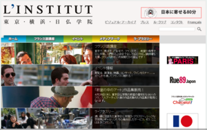 institut fra jap