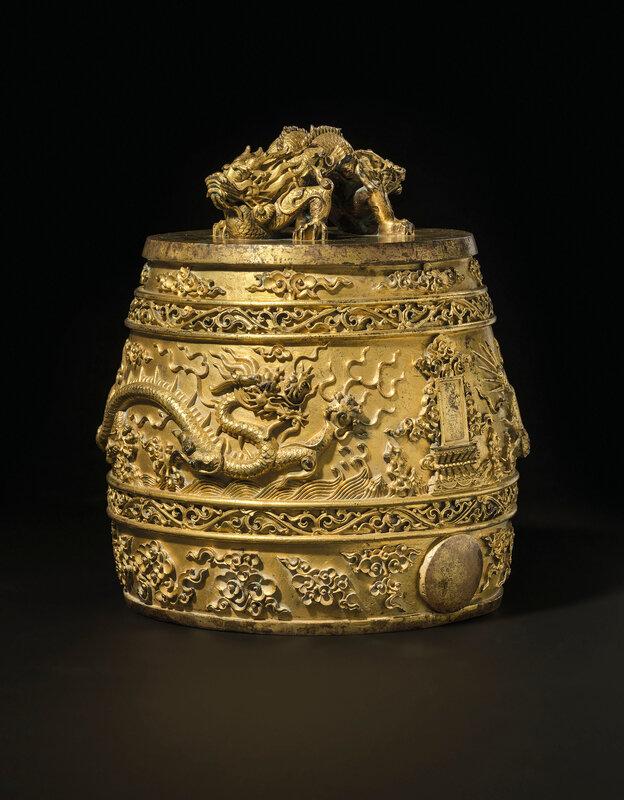 2019_CKS_17114_0085_002(a_magnificent_rare_imperial_gilt-bronze_bell_bianzhong_qianlong_period_d6230693)