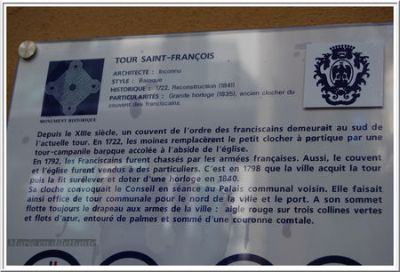 explication_tour
