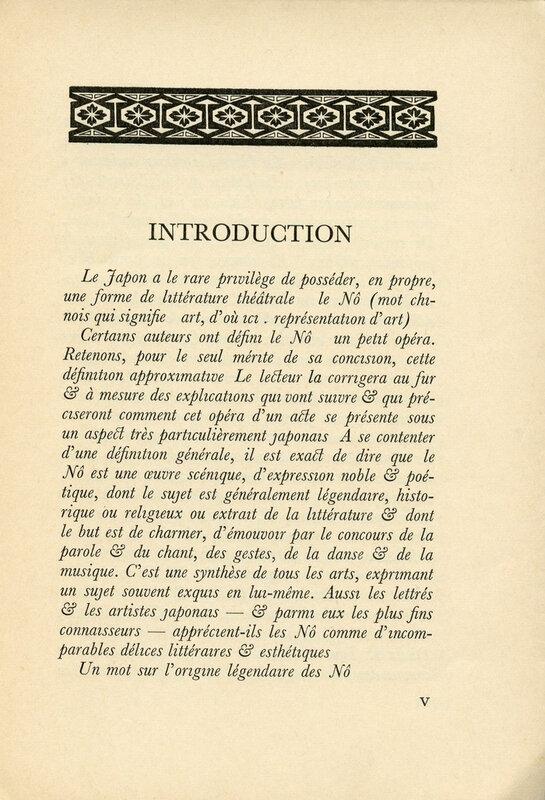 Canalblog Livres Noh 1929 04