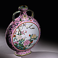 A rare and exceptional small pink-ground famille rose moonflask, qianlong four-character seal mark in iron-red and of the period