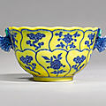 A rare yellow-ground blue and white handled cup, yongzheng mark and period (1723-1735)