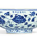 An exceptional and brilliantly painted large blue and white 'peony' bowl, mark and period of Xuande