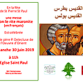 Messe selon le rite maronite