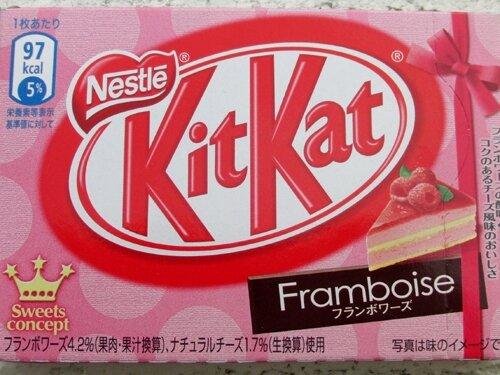 KK_Framboise