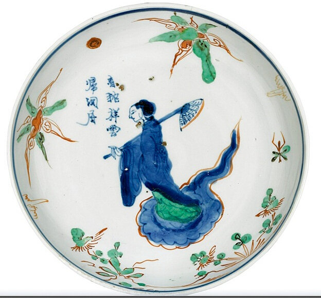 A 'wucai' 'Immortal' dish, Tianqi mark and period (1621-1627)