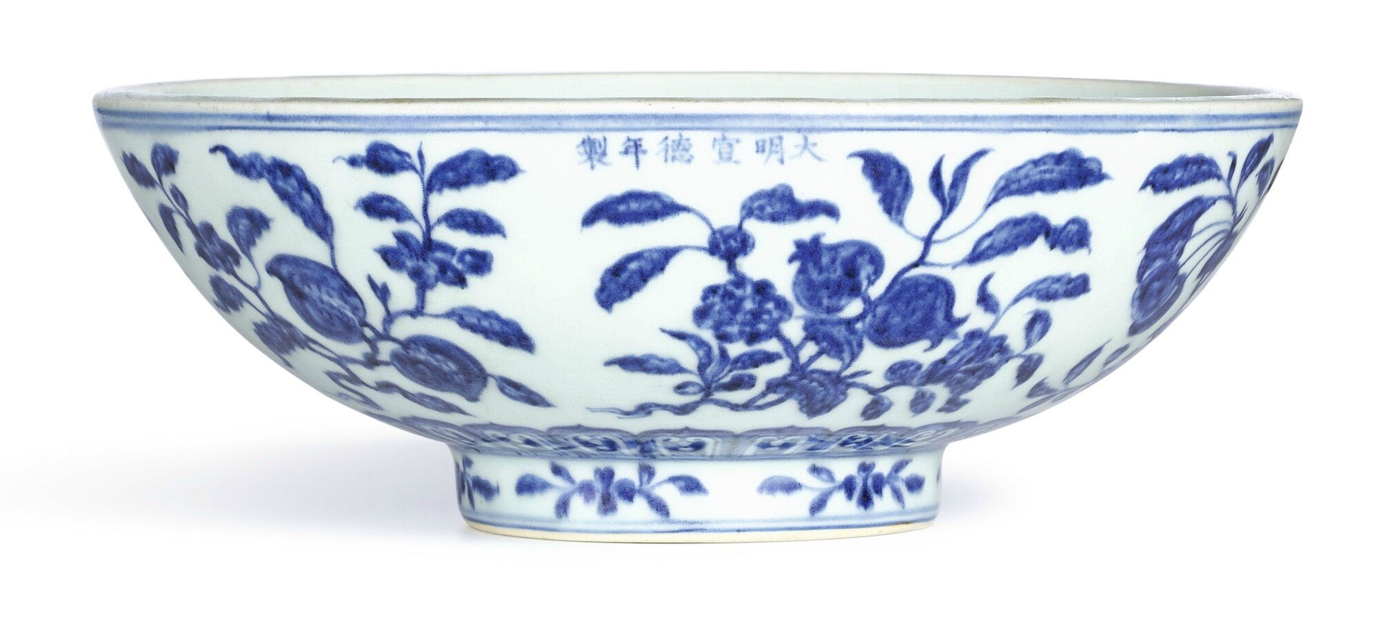 A large and rare blue and white 'fruit spray' bowl, mark and period of Xuande (1426-1435)