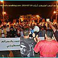 وقفة تضامنية مع الشعب الفلسطيني بأبركان