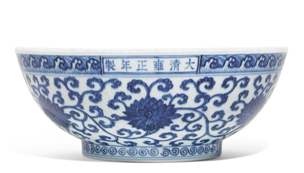 A blue and white ming-style 'lotus' dice bowl, Yongzheng mark and period (1723-1735)