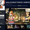 sag scarlet grace ambitions