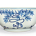 A large blue and white 'auspicious characters' bowl, wanli six-character mark and of the period (1573-1619)