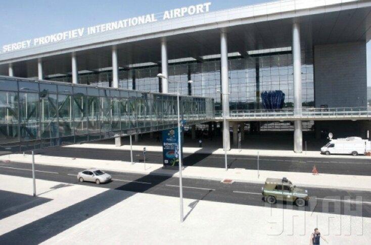3 aeroport