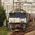 EF64 1004, Shin-Kawasaki