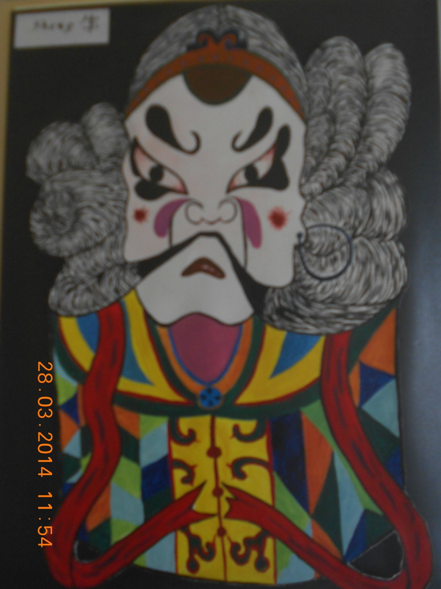 Masques chinois 016