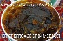 Savon_assou
