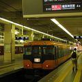 近鉄16000系 大阪阿部野橋駅