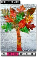 navigation_arbre14