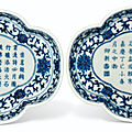 A pair of blue and white inscribed and dated quadrilobed trays, jiaqing six-character seal marks and of the period