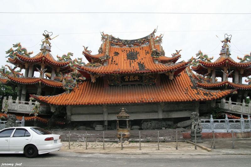 temple de wushang