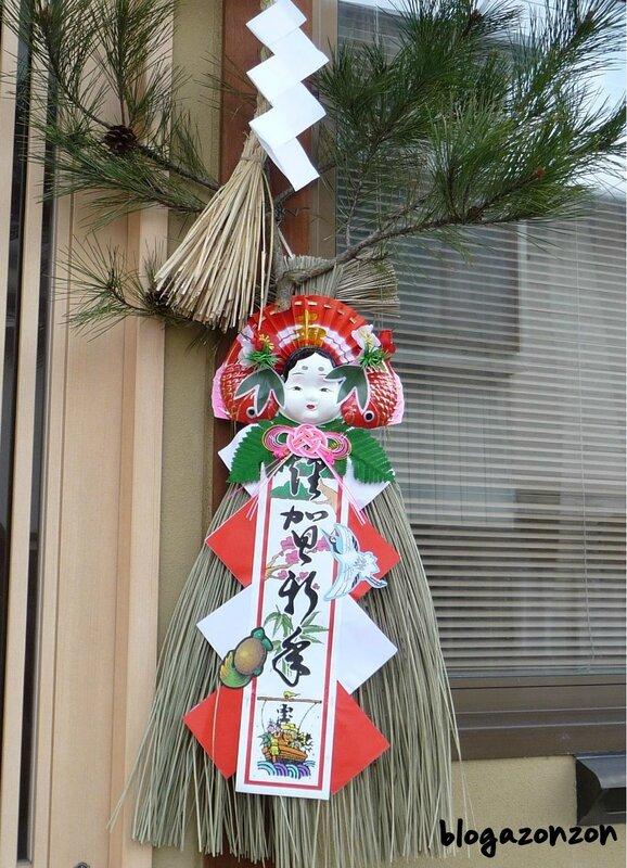 décoration nouvel an japon