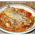 Soupe de nouilles aux carottes et poulet