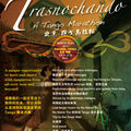 Trasnochando: registration open!