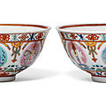 A pair of famille rose gilt-decorated 'baragon tumed' bowls, daoguang period (1821-1850), iron-red 'baragon tumed' marks
